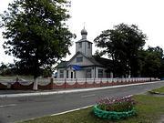 Церковь Иоанна Богослова - Наровля - Наровлянский район - Беларусь, Гомельская область