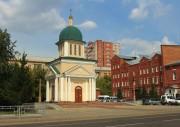 Красноярск. Димитрия Солунского, часовня