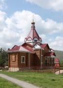 Церковь Димитрия Солунского - Каменномостский - Майкопский район - Республика Адыгея