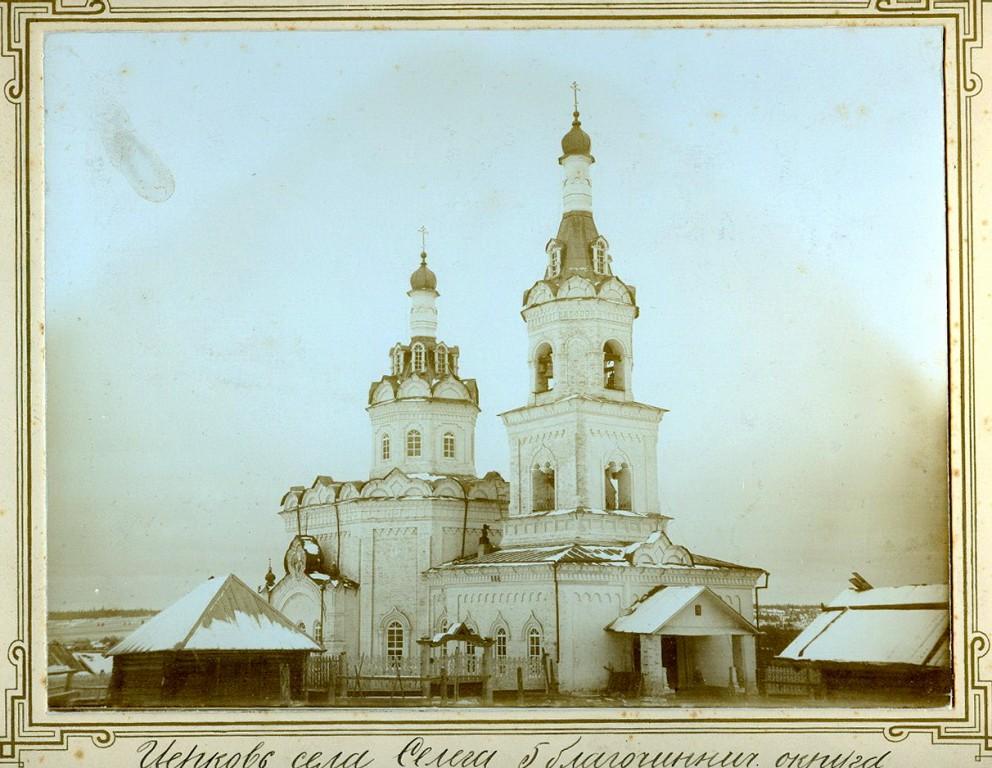 Церковь Покрова Пресвятой Богородицы, Большой Селег