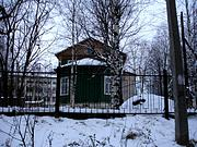 Церковь Воскресения Словущего (?) - Сыктывкар - г. Сыктывкар - Республика Коми