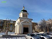 Часовня Димитрия Солунского - Красноярск - г. Красноярск - Красноярский край
