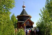 Церковь Покрова Пресвятой Богородицы - Покров - Череповецкий район - Вологодская область