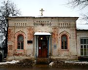 Церковь Казанской иконы Божией Матери - Зарайск - Зарайский городской округ - Московская область