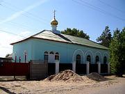 Ленинск. Андрея Рублева, церковь