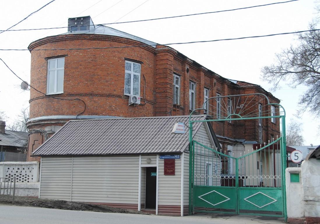 Церковь Димитрия Солунского, Тула