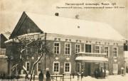 Высокогорский Вознесенский мужской монастырь - Арзамас - Арзамасский район и г. Арзамас - Нижегородская область
