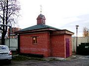 Церковь Луки (Войно-Ясенецкого) при Рязанском военном госпитале - Рязань - г. Рязань - Рязанская область
