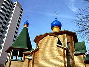 Церковь Воздвижения Креста Господня - Волгоград - г. Волгоград - Волгоградская область