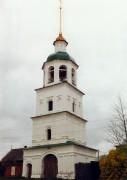 Успенский Колоцкий монастырь. Колокольня - Колоцкое - Можайский городской округ - Московская область