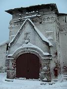 Церковь Константина и Елены - Новое Гришино - Дмитровский район - Московская область