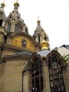 Собор Александра Невского -  - Франция - Прочие страны