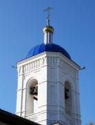 Доскино. Казанской иконы Божией Матери, церковь