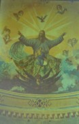 Раменье. Покрова Пресвятой Богородицы, церковь