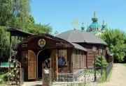 Церковь Рождества Пресвятой Богородицы - Киев - г. Киев - Украина, Киевская область