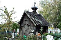 Неизвестная часовня - Нарма - Ермишинский район - Рязанская область