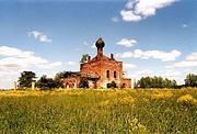 Церковь Рождества Христова - Высоко - Ярославский район - Ярославская область