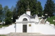Часовня Аркадия Вяземского - Вязьма - Вяземский район - Смоленская область