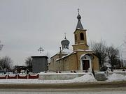 Церковь Космы и Дамиана - Драчково - Смолевичский район - Беларусь, Минская область