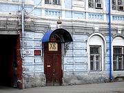 Церковь Татианы - Красноярск - г. Красноярск - Красноярский край