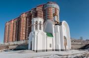 Церковь Двенадцати Апостолов - Красноярск - г. Красноярск - Красноярский край