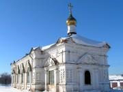 Церковь Алексия, митрополита Московского - Кунгур - Кунгурский район и г. Кунгур - Пермский край