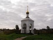 Часовня Бориса и Глеба - Кумино - Юрьев-Польский район - Владимирская область