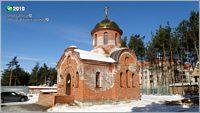 Церковь Гавриила Архангела - Владимир - г. Владимир - Владимирская область