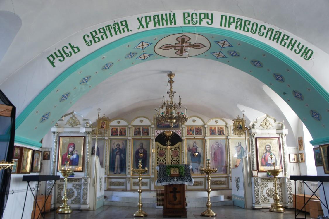 Церковь Троицы Живоначальной, Емельяново