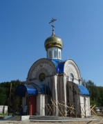 Борисов. Троицы Живоначальной, церковь