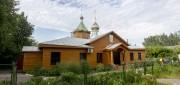 Церковь Троицы Живоначальной - Пыра - г. Дзержинск - Нижегородская область