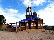 Церковь Кирилла и Мефодия - Элита - Емельяновский район - Красноярский край