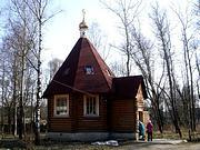 Часовня Георгия Победоносца - Нелидово - Нелидовский район - Тверская область