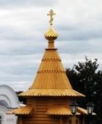 Дивеево. Серафимо-Дивеевский Троицкий монастырь. Часовня Серафима Саровского