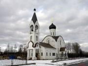 Церковь Воскресения Христова в Толстопальцеве - Москва - Западный административный округ (ЗАО) - г. Москва