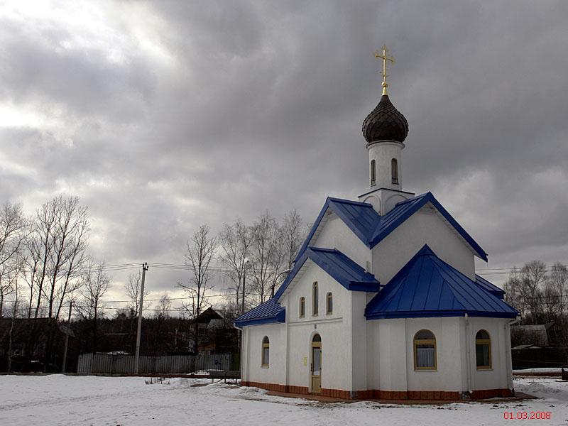 Церковь Покрова Пресвятой Богородицы в Толстопальцеве, Москва