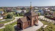 Мстихино. Сергия Радонежского, церковь
