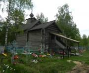 Церковь Казанской иконы Божией Матери - Юрино - Балахнинский район - Нижегородская область