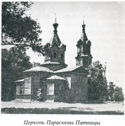 Церковь Параскевы Пятницы - Шумиловка - Климовский район - Брянская область