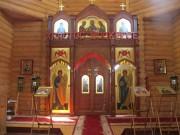 Церковь Кирилла и Мефодия - Кутьино - Волоколамский район - Московская область