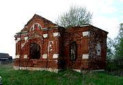 Церковь Троицы Живоначальной - Бахтино - Судогодский район и г. Радужный - Владимирская область