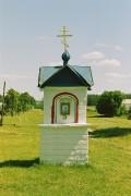 Неизвестная часовня - Черноситово - Ковровский район и г. Ковров - Владимирская область