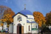 Белгород. Матроны Московской, церковь
