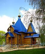 Церковь Введения во храм Пресвятой Богородицы - Белгород - г. Белгород - Белгородская область