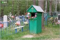 Неизвестная часовня - Усады - Вязниковский район - Владимирская область