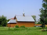 Церковь Воздвижения Креста Господня - Давыдово - Орехово-Зуевский район - Московская область