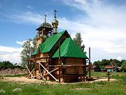 Церковь Иоанна Богослова - Успенское - г. Первомайск - Нижегородская область