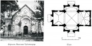 Церковь Николая Чудотворца - Смолевичи - Клинцовский район - Брянская область
