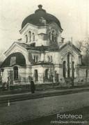 Одесса. Адриана и Наталии, церковь