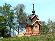 Часовня Воскресения Христова - Чкаловск - г. Чкаловск - Нижегородская область